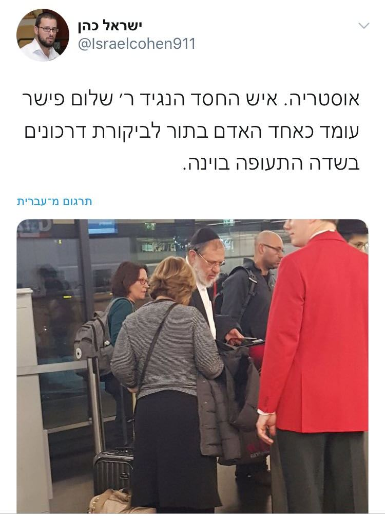 """ישראל כהן מתראיין """"כאחד האדם"""" 1"""