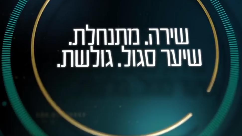 דברי שירצור: יהודה אדלר מראיין את שירה אליצור 1