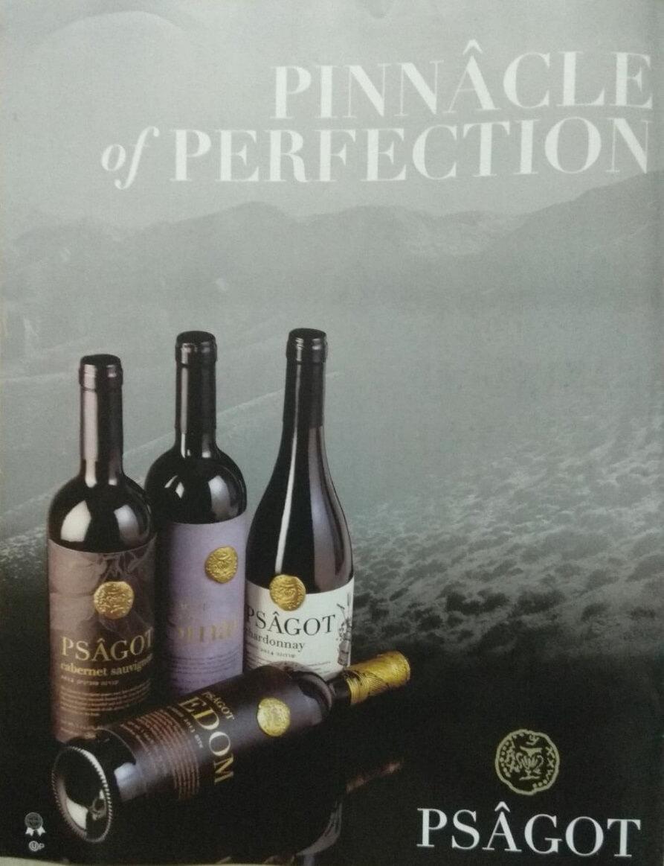 לא פרסומאי #6 (ספיישל יינות) 5