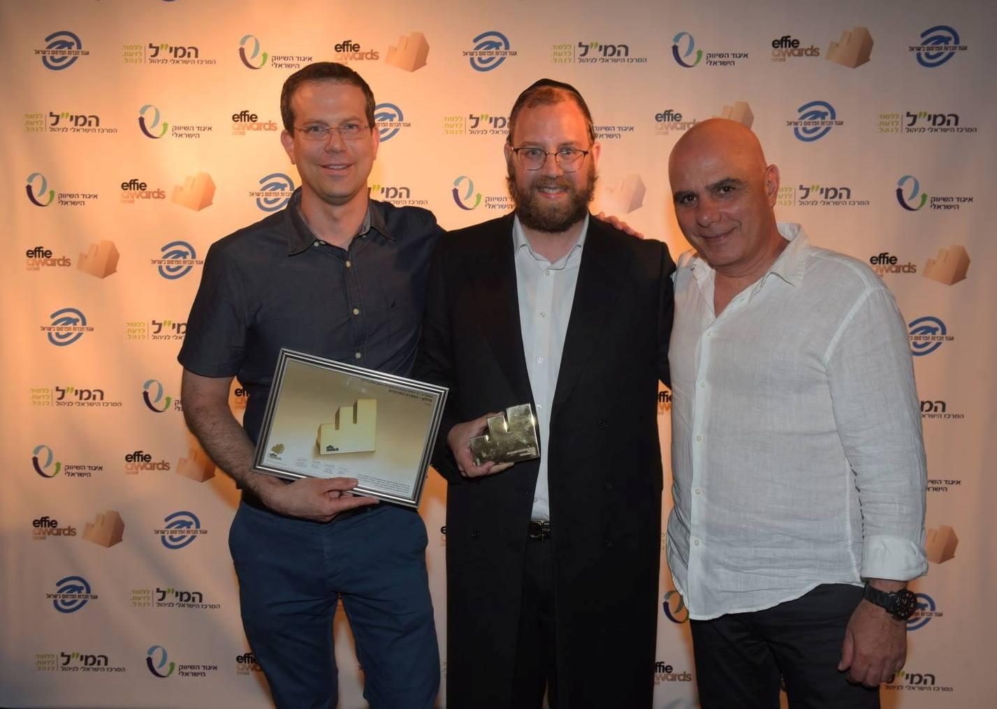 תחרות האפי: מחלבת טרה זכתה בפרס הזהב בקטגוריית מגזרים 1