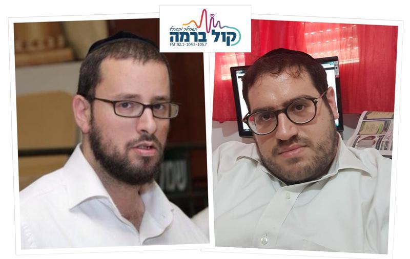 העיתונאים ישראל כהן ויענקי קצבורג מצטרפים לרדיו 'קול ברמה' 1